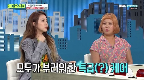 Cựu thành viên nhóm 2NE1 hé lộ thêm góc khuất khi còn làm việc cho 'ông lớn' YG Entetainment - Ảnh 2