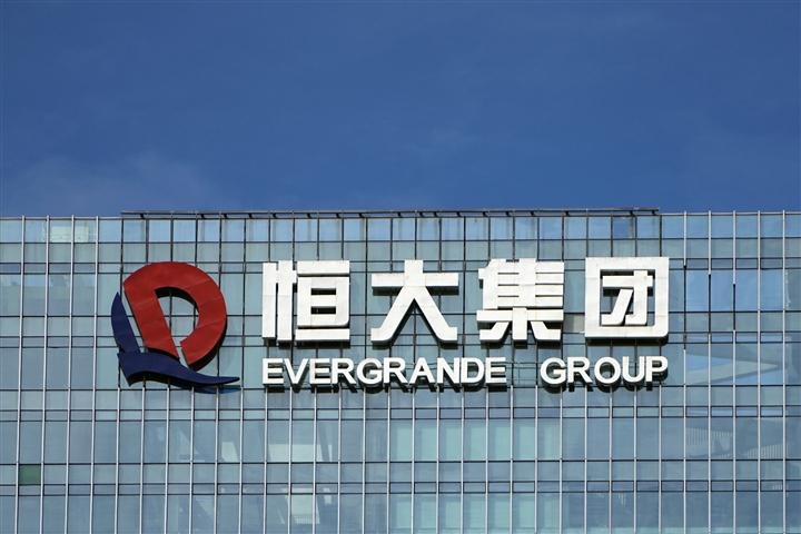 """Trung Quốc: Căng thẳng Evergrande rồi sẽ qua, """"thịnh vượng chung"""" ở lại"""