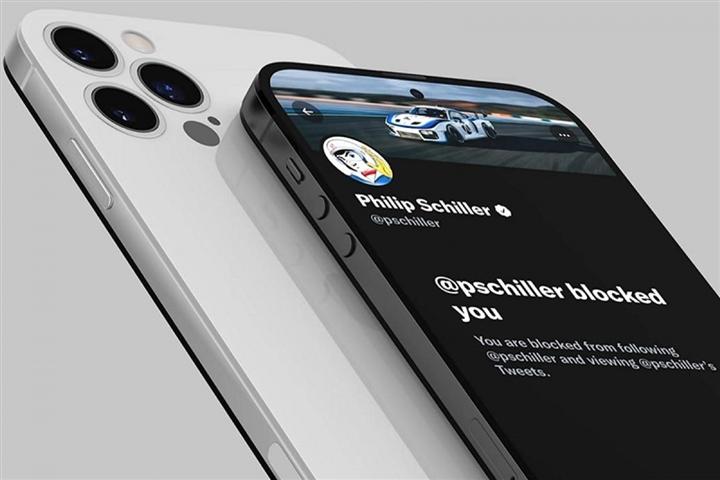 iPhone 14 có thể sẽ sử dụng màn hình đục lỗ