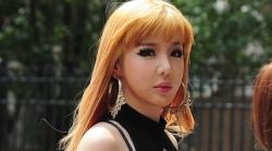 8 nam sau scandal dung thuoc cam park bom 2ne1 lan dau len tieng