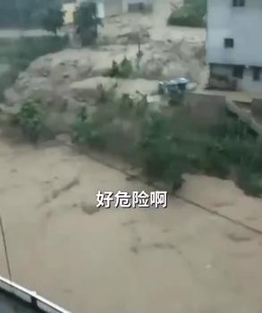 Mưa lũ khủng khiếp nhất 80 năm tại miền Nam Trung Quốc